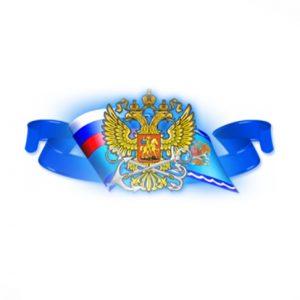 Конференция СОВРЕМЕННЫЕ МЕТОДЫ ЭКСПЛУАТАЦИИ ВОДНЫХ ПУТЕЙ РФ