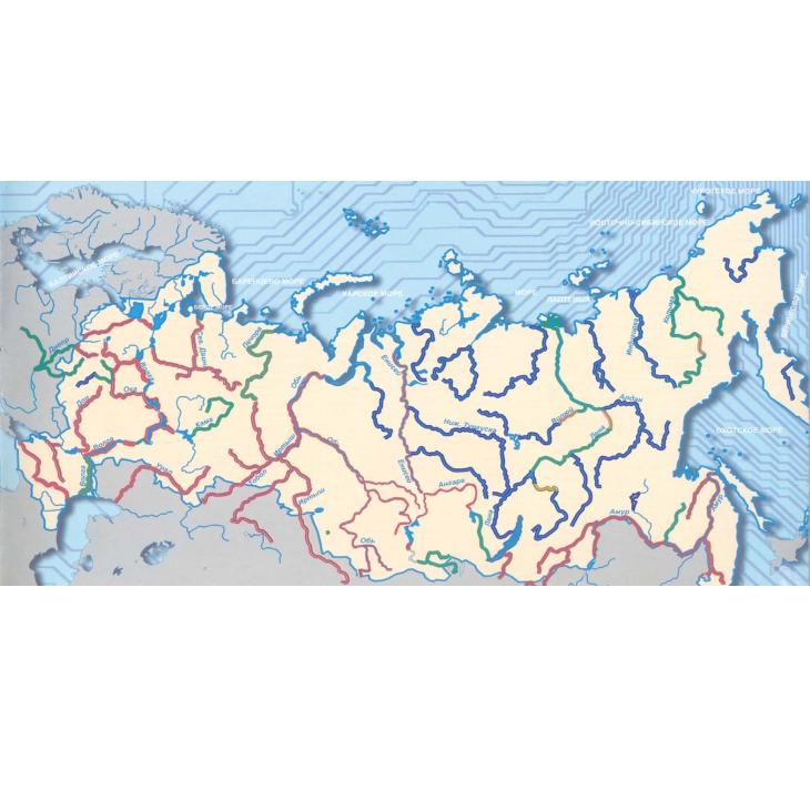 НАУЧНО-ПРАКТИЧЕСКАЯ КОНФЕРЕНЦИЯ ВВП РФ В Г. КОТЛАСЕ