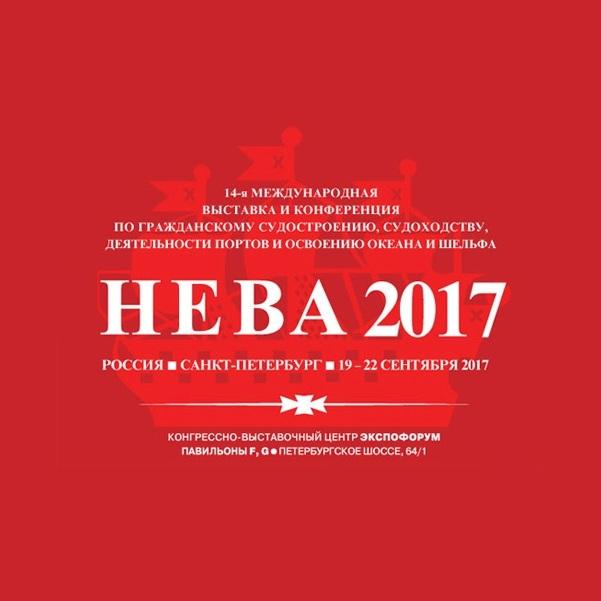 COMPOSIT НА ВЫСТАВКЕ НЕВА 2017
