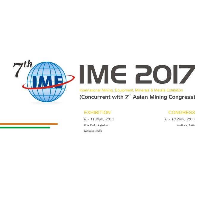 COMPOSIT НА IME 2017